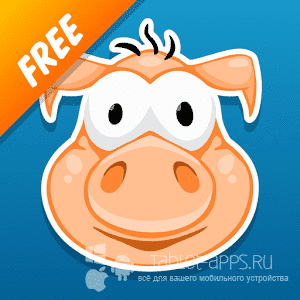 Perry Pig - Jump v 1.02