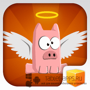 Pigs Can't Fly v 1.0 Full Version
