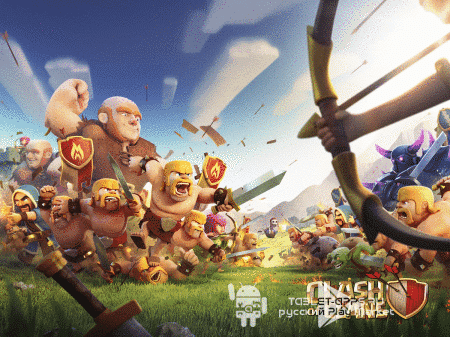 Clash of Clans v 8.332.12 Mod (Universal Unlimited Mod/Hack)