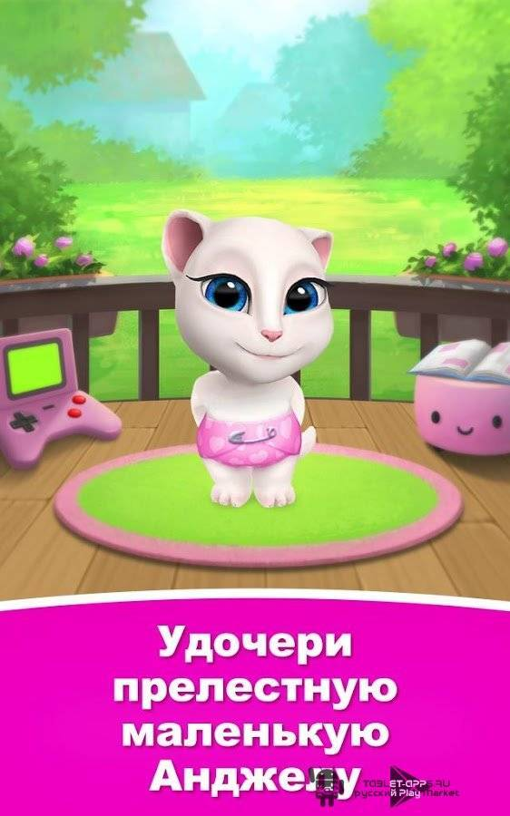 How to gain more coins in my talking angela / Papyrus ico