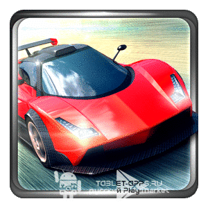 Redline Rush v 1.3.6 Mod Money