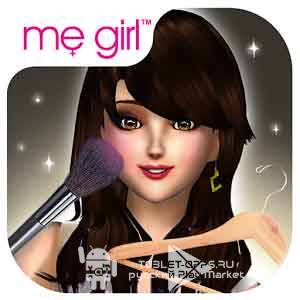 Style Me Girl v 2.6.1 Мод (много денег)